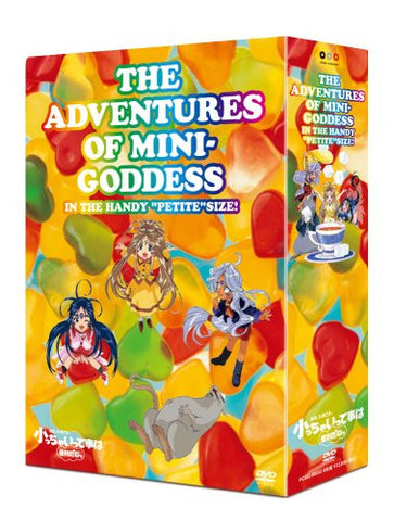 Image for The Adventures Of Mini - Goddess In The Handy Petite Size! DVD Box