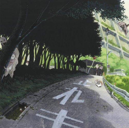 Image 1 for Natsume Yuujinchou Music Collection - Otonoke no Sasagemono