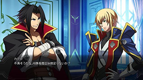 Image 9 for BlazBlue: Chrono Phantasma Extend