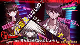 Thumbnail 5 for New Danganronpa V3 Minna no Koroshiai Shin Gakki [Limited Edition]