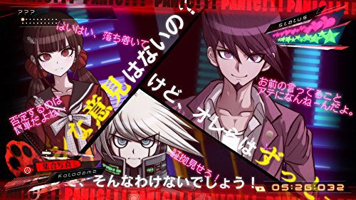 Image 5 for New Danganronpa V3 Minna no Koroshiai Shin Gakki [Limited Edition]