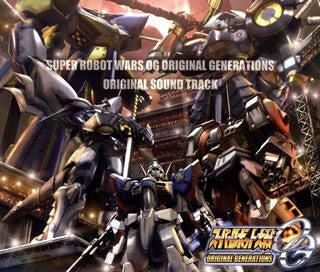 Image 1 for SUPER ROBOT WARS OG ORIGINAL GENERATIONS ORIGINAL SOUND TRACK