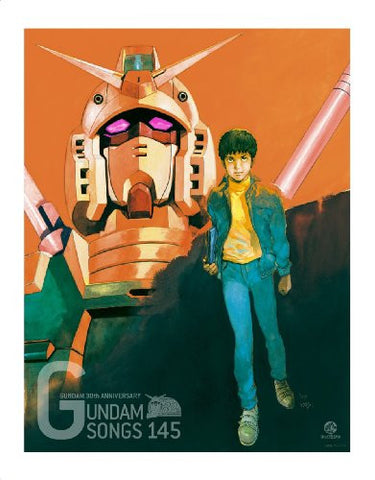 Image for GUNDAM 30th ANNIVERSARY GUNDAM SONGS 145