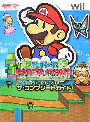 Image for Super Paper Mario Complete Guide