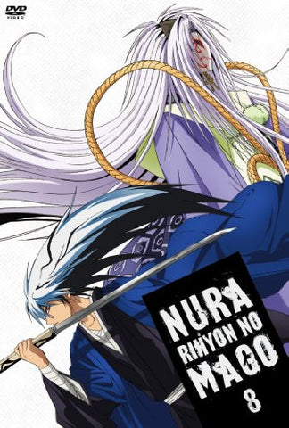 nurarihyon no mago season 1