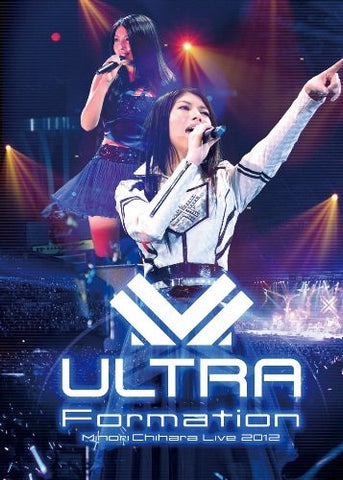 Image for Live 2012 Ultra-formation Live Dvd