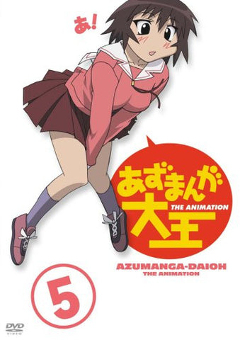 Image for Azumanga Daioh Vol.5