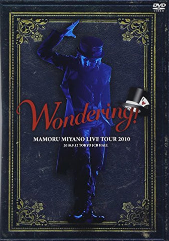 Image for Mamoru Miyano Live Tour 2010 - Wondering!