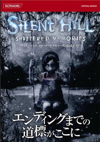 Image 1 for Silent Hill Shattered Memories Official Guide Book