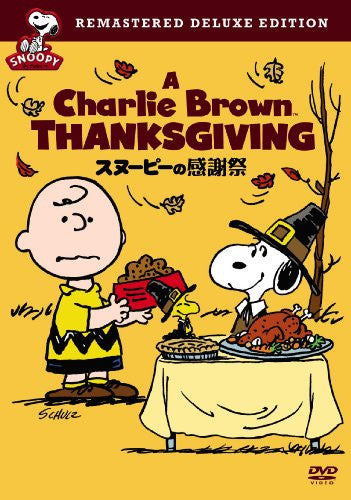 Image 1 for A Charlie Brown Thanksgiving Special Edition