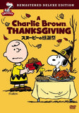 Thumbnail 1 for A Charlie Brown Thanksgiving Special Edition