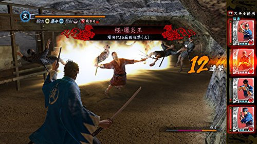 Image 3 for Ryuu ga Gotoku Ishin! (New Price Version)