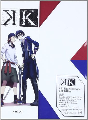 Image for K Vol.6 [DVD+CD]