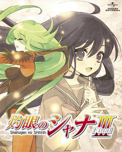 Image 2 for Shakugan No Shana III - Final Vol.5 [Limited Edition]