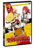 Thumbnail 3 for The Sacred Blacksmith / Seiken No Blacksmith Vol.3