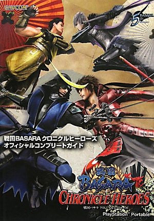 Image 1 for Basara Chronicle Heroes Official Complete Guide