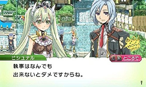 Image 5 for Rune Factory 4 [Guidebook Pack]