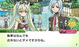 Thumbnail 5 for Rune Factory 4 [Guidebook Pack]