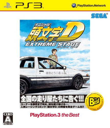 Initial D Extreme Stage (PlayStation3 the Best)