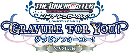 Image 2 for TV Anime Idolm@ster Cinderella G4U! Pack Vol.6