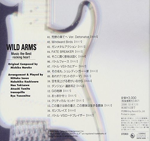 Image 2 for WILD ARMS Music the Best -rocking heart-