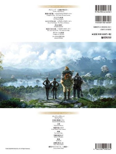 Image 2 for Final Fantasy Xiv   Game Music Piano Solo Score