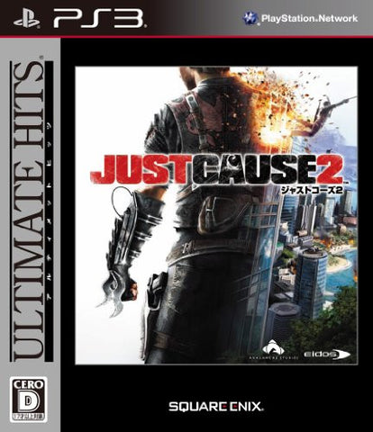 Image for Just Cause 2 (Ultimate Hits)