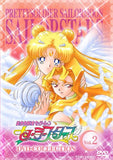 Thumbnail 3 for Sailor Moon Sailor Stars DVD Collection Vol.2 [Limited Pressing]