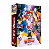 Thumbnail 2 for Emotion The Best: Stellar Buster Mito / The Adventures Of Space Pirate Mito DVD Box