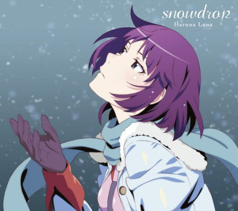 Image for snowdrop / Luna Haruna [Limited Edition]