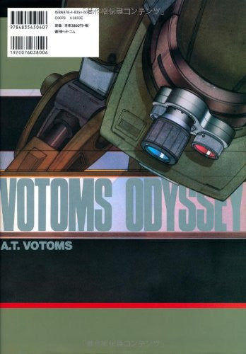Image 2 for Votoms Odyssey