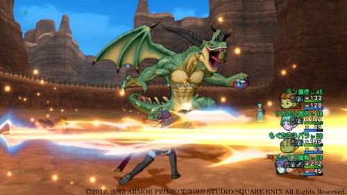Image 6 for Dragon Quest X Mezameshi Itsutsu No Shuzoku Online