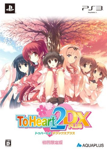 To Heart 2 DX Plus [Limited Edition]