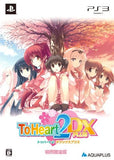 To Heart 2 DX Plus [Limited Edition] - 1