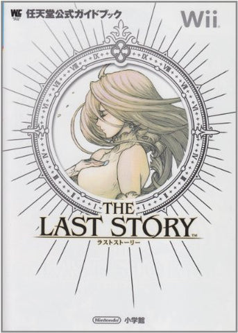Image for The Last Story Official Perfect Strategy Guide Book / Wii