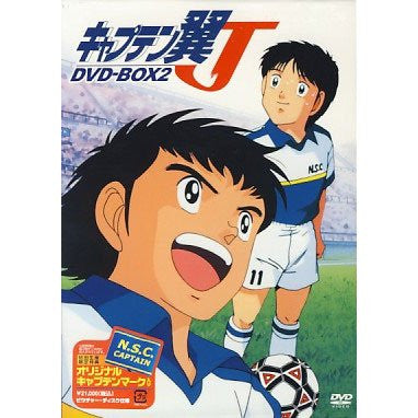 Image for Captain Tsubasa J DVD Box 2 [Limited Edition]