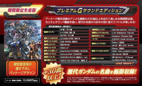 Image 6 for Mobile Suit Gundam Extreme VS. Full Boost [Premium G Sound Edition]