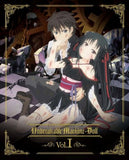 Thumbnail 2 for Unbreakable Machine-doll / Machine Doll Wa Kizutsukanai Vol.1