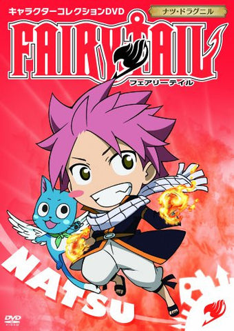 Image for Fairytail Character Collection Natsu