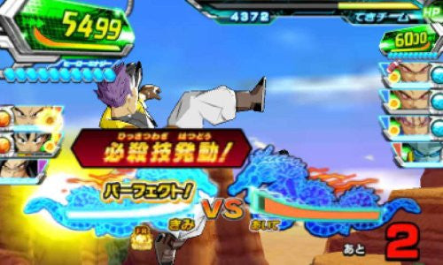 Image 5 for Dragon Ball Heroes Ultimate Mission 2