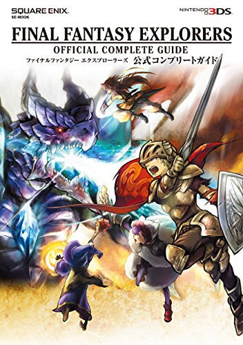 Image 1 for Final Fantasy Explorers   Official Complete Game Guide