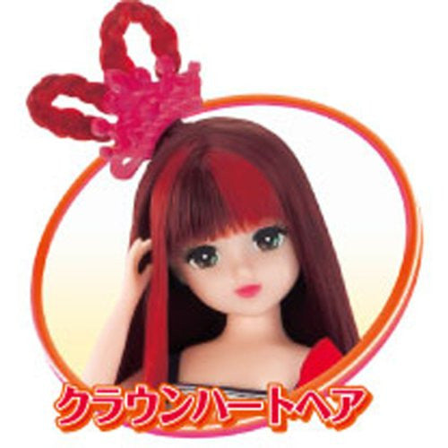 Image 5 for Licca-chan - Emily-chan - Hair Color Change (Takara Tomy)