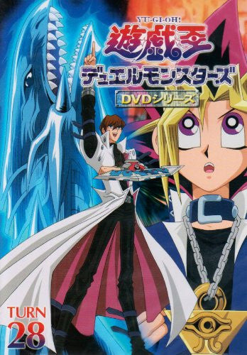 Image 2 for Yu-gi-oh! Duel Monsters Turn 28