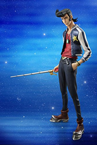 Image 2 for Space Dandy - Dandy - Excellent Model (MegaHouse)