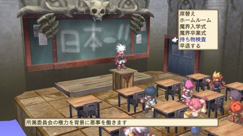Image 4 for Disgaea: Hour of Darkness 3