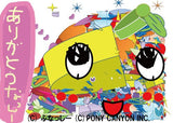 Thumbnail 2 for Funa No Mikusu Presents Funassyi Postcard Book W/Extra