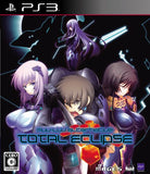 Muv-Luv Alternative: Total Eclipse - 1