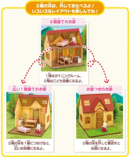 Image 3 for Sylvanian Families - DH-05 - The First Sylvanian Families - Renewal (Epoch)