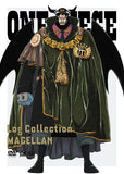 Thumbnail 1 for One Piece Log Collection - Magellan