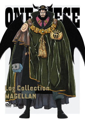 Image for One Piece Log Collection - Magellan